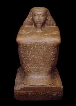 statue | British Museum
